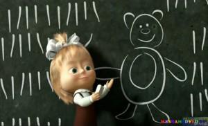 Маша и медведь первый раз в первый класс