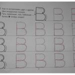 прописи печатные буквы, прописи для малышей, прописи для самых маленьких распе-чатать, развивающие задания для детей дома, подготовка к школе